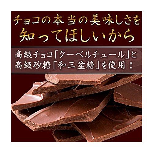 3種類から選べる 贅沢な訳あり 割れチョコクーベルチュール400g (ミルク400g)
