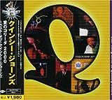 愛のコリーダ2000~ザ・ベスト・オブ・クインシー・ジョーンズ