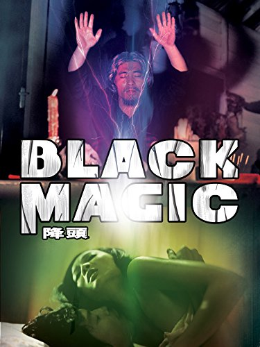 Black Magic on Amazon Prime Instant Video UK