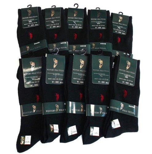 WESTERN POLO TEXASウエスタンポロテキサス紳士靴下「両面刺繍ビジネスカジュアルソックス(黒)」10足セット 25cm~27cm
