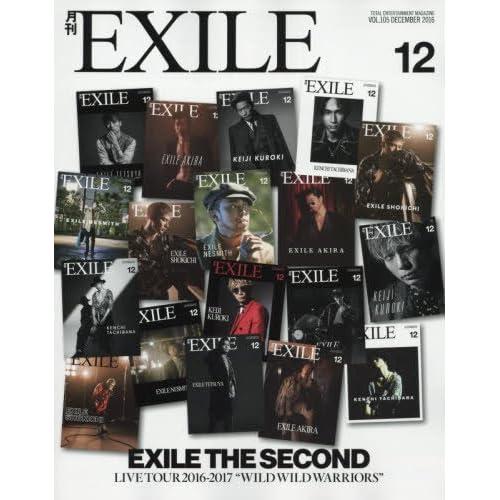 月刊EXILE(エグザイル) 2016年 12 月号 [雑誌]