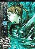 Texhnolyze: Volume 6 - Death And Serenity [DVD]