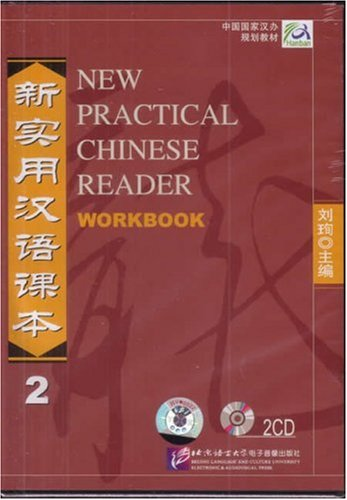 New Practical Chinese Reader Workbook CD, Vol. 2 ...