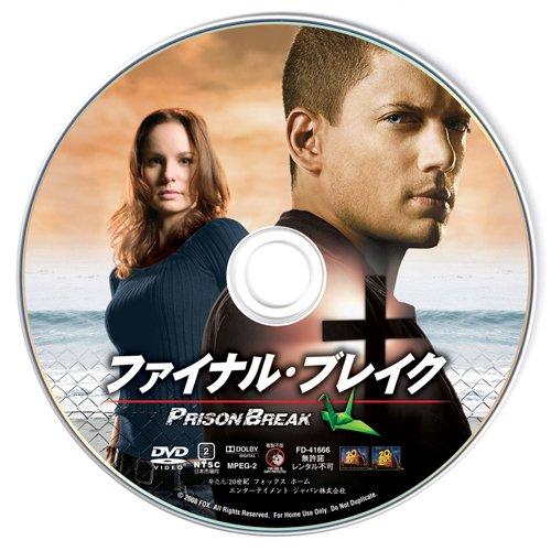 プリズン・ブレイクの画像 p1_27