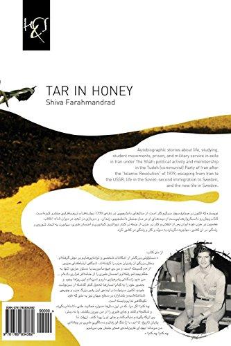 Tar in Honey: Ghatran Dar Asal