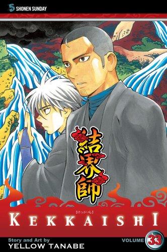 結界師 コミック 33巻 (英語版)