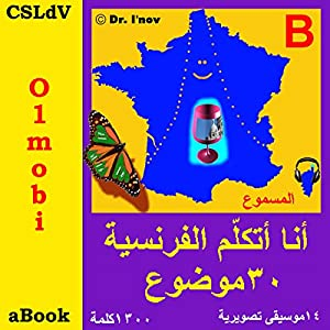I Speak French (with Mozart): French for Arabic Speakers | [ 01mobi.com]