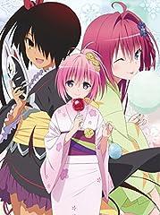 To LOVEる-とらぶる-ダークネス2nd 第2巻 (初回生産限定版) [Blu-ray]