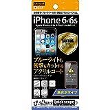 レイ・アウト iPhone 6/6s 5H耐衝撃ブルーライト光沢アクリルコートフィルム  RT-P9FT/S1