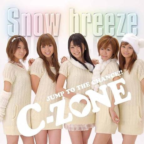Snow breeze