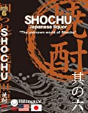 知られざる焼酎の世界 DVD SHOCHU (日・英/NTSC版) Unknown World of Japanese Vocka (Eng/Jpn.Bilingual)