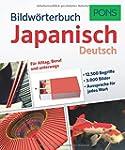 PONS Bildwörterbuch Japanisch: 12.500...