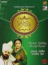 Gems Of Punab - Mohd.Siddiq and Ranjit Kaur