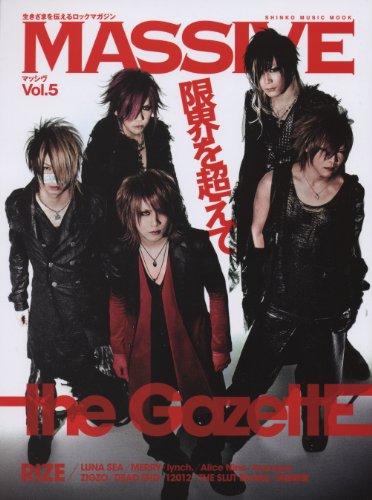 MASSIVE (マッシヴ) Vol.5 (シンコー・ミュージックMOOK)