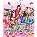 AKB48 「涙のせいじゃない」