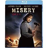 ミザリー [Blu-ray]