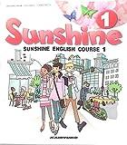 Sunshine 1 [平成28年度採用] 教科書
