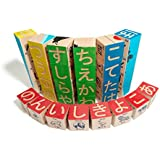 Uncle Goose Japanese Character Blocks - Made in USA