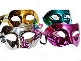 #9: Elegant Carnival/Birthday Party Eye mask