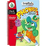 Leappad - Phonics Programme Lesson 1 - Alphabet Adventures