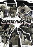 DREAM.4 ミドル級グランプリ2008 2nd ROUND [DVD]