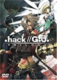 .hack//G.U.TRILOGY [DVD]