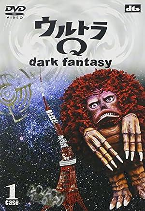 ウルトラQ~dark fantasy~case1 [DVD]