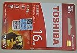 EXCERIA THN-M301R0160C4 [16GB]