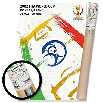 World free japan fifa game download 2002 korea cup