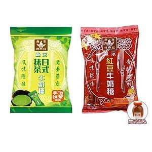 Green Tea /Black Tea Milk Candy Combo - Caramel Taffy Chewy Tea Candy (2 Packs)