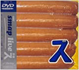 1997 SMAP LIVE ス [DVD]