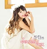 Pile「Black Butterfly」