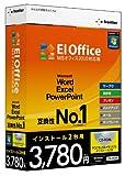 EIOffice MSオフィス2010対応版 CD-ROM