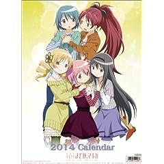 魔法少女まどか☆マギカ カレンダー 2014年