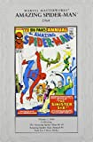Stan Lee The Amazing Spider-Man: 1964 v. 2 (Marvel Masterworks)