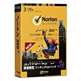 ノートン360 v6.0 【アメイジング スパイダーマン フィギュア付きパック】