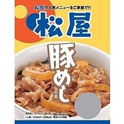 〔松屋〕豚めしの具135g 5個 【冷凍】
