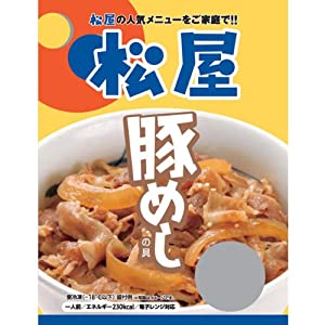 〔松屋〕豚めしの具(デンマーク産)135g【冷凍】×5個入り