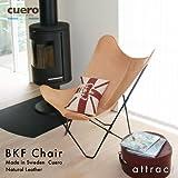 cuero キュエロ BKF Chair BKFチェア Butterfly Chair バタフライチェア カラー:ナチュラルレザー スチールフレーム ベジタブルタンニンなめし革