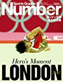 Sports Graphic Number PLUS Hero's Moment LONDON 2012 ロンドン五輪永久保存版