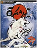 Doug Walsh Okami Wii Official Strategy Guide (Official Strategy Guides (Bradygames))