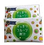 FABIUS すっきりフルーツ青汁 90g 2箱セット