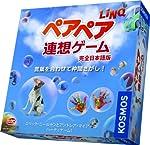 ペアペア連想ゲーム 完全日本語版