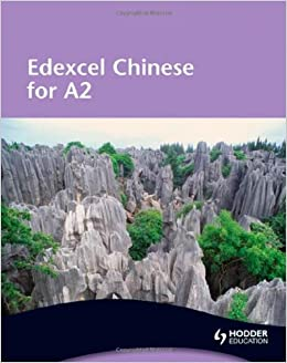 edexcel chinese a2 research based essay Related book ebook pdf edexcel chinese a2 research based essay : - home - how to replace rear brakes 2010 ford escape - how.