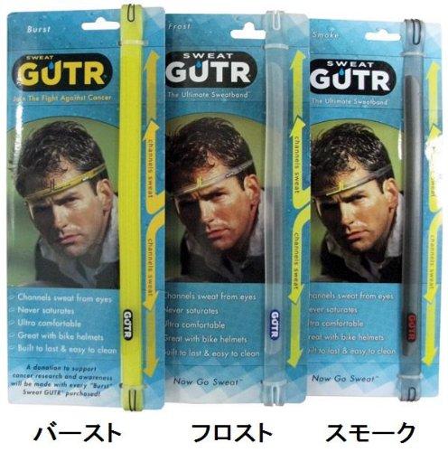 Sweat GUTR The Ultimate Sweatband スエットガーター スウエットバンド フロスト