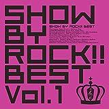 「SHOW BY ROCK!!」ベストアルバム8月発売。しょ~と!!収録DVD付き