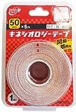 ZERO テックス(キネシオ) 50mm×5m 1巻入