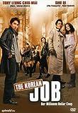 echange, troc The Korean Job [Import allemand]