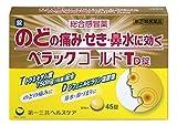 【指定第2類医薬品】ペラックコールドTD錠 45錠 ランキングお取り寄せ