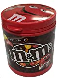 マースジャパン M&M'sレッドボトルミルク 100g×4個